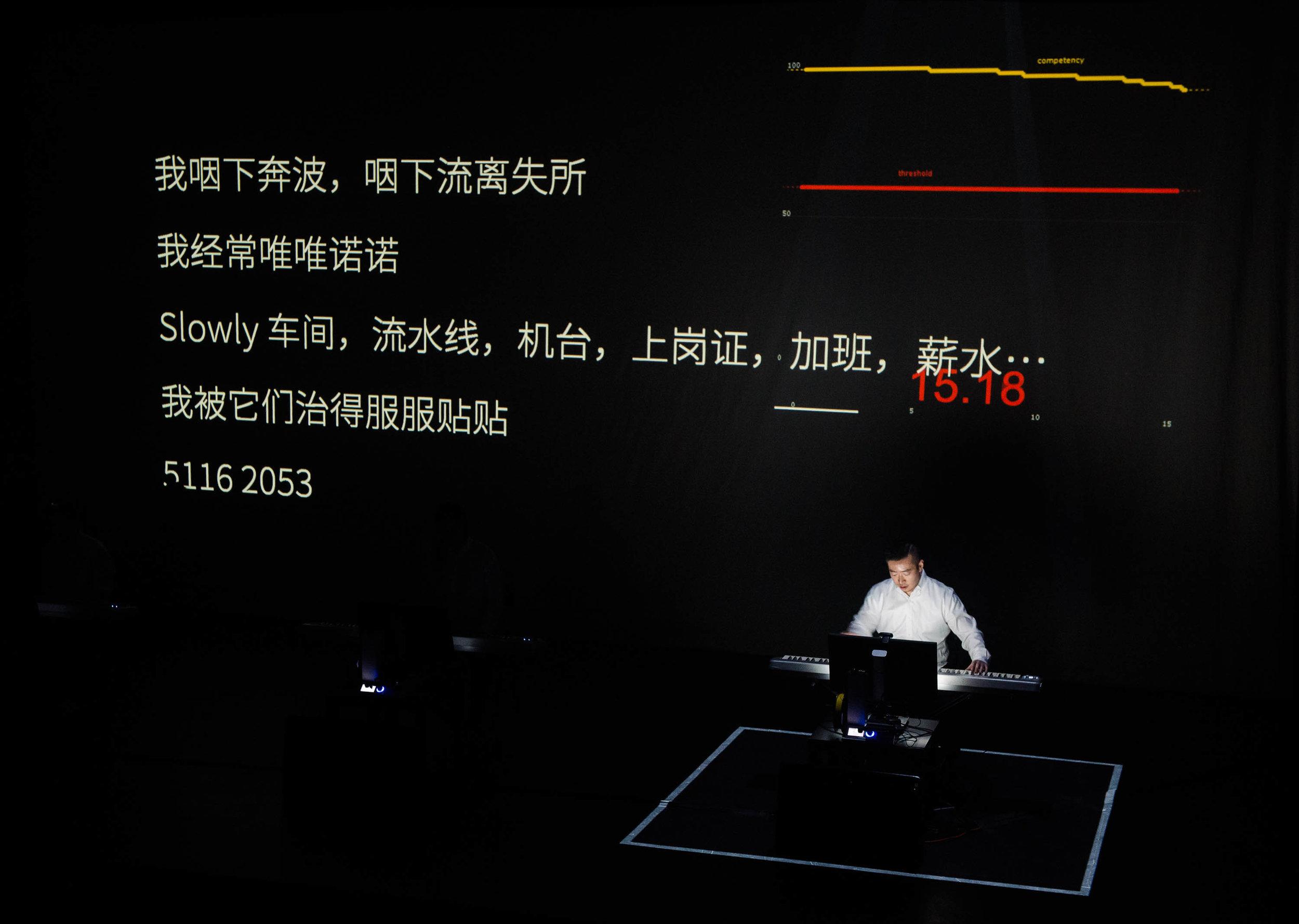 Music Gallery - Hong Kong Exile (Feb22.19)-28.jpg