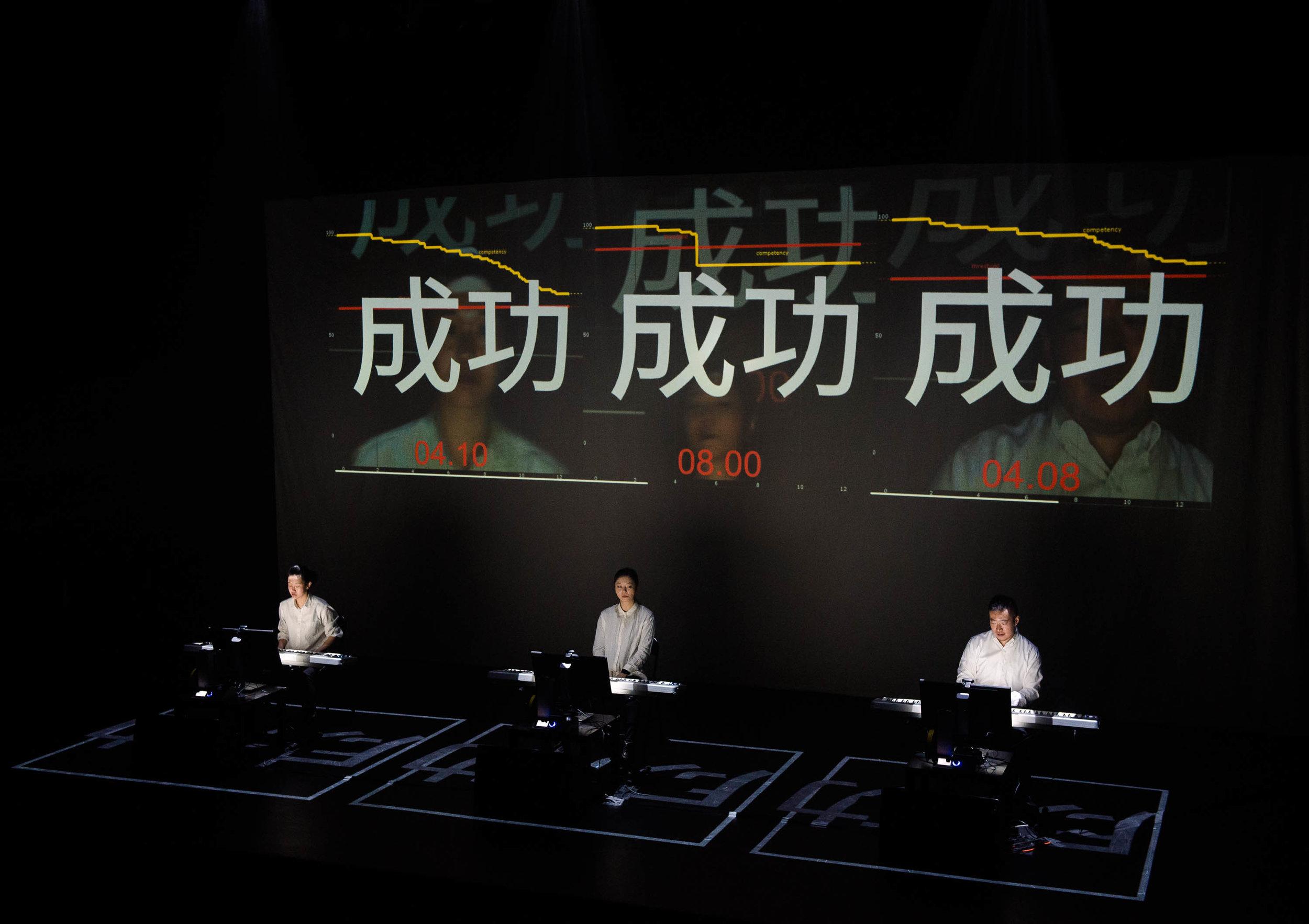 Music Gallery - Hong Kong Exile (Feb22.19)-44.jpg