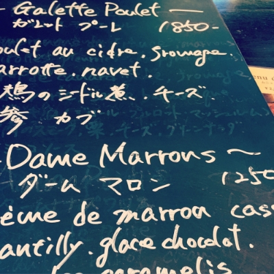 Monthly specials board