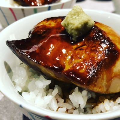 Foie gras rice