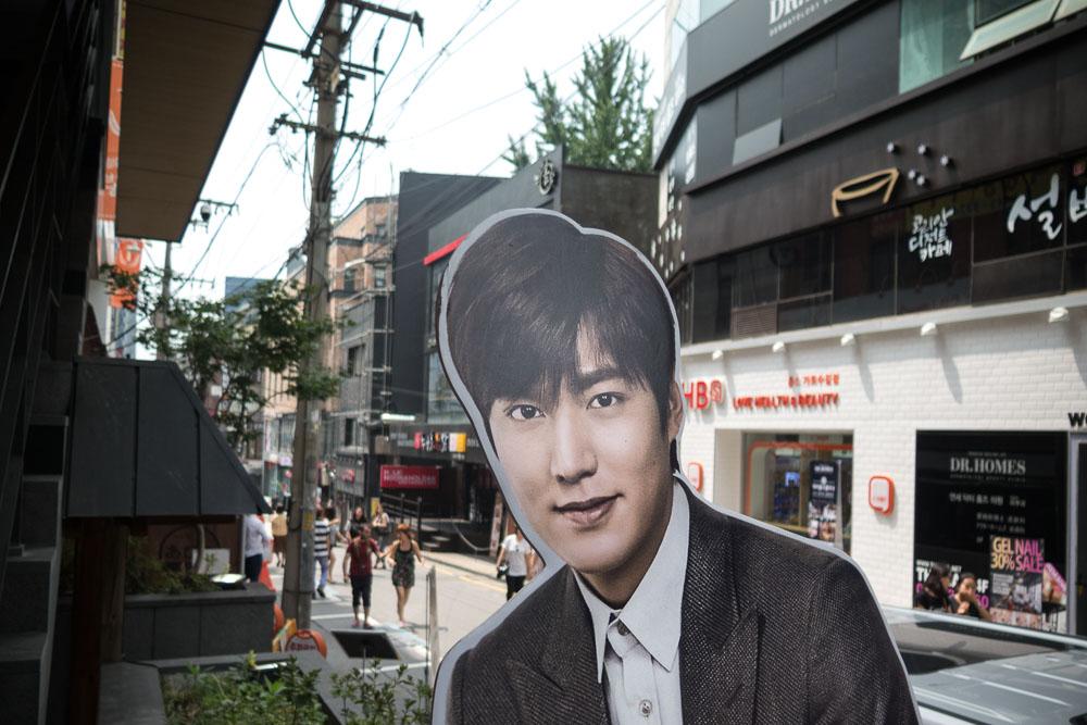 weekend korea08DEF.JPG