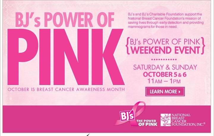 2013-1010-BJs Pink Email.jpg