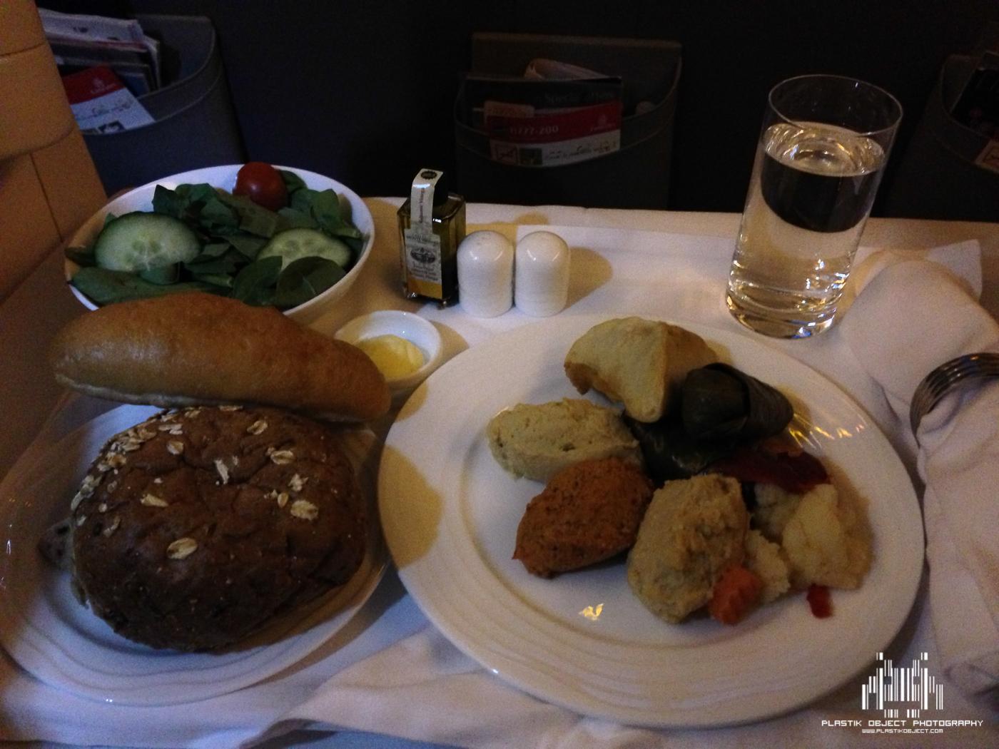 Dinner - Iphone photo
