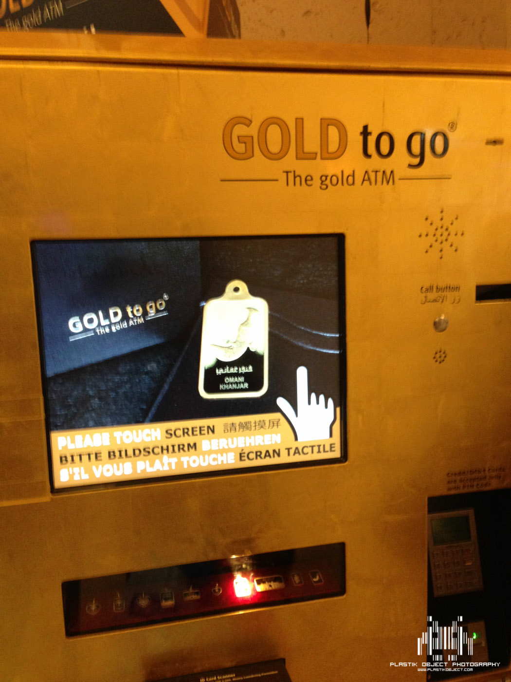 Or how about an ATM where you could withdraw gold?