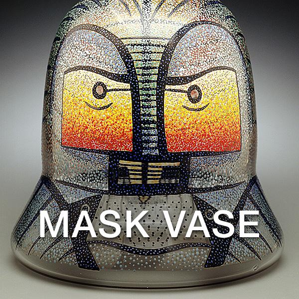 1990 Mask Vase.jpg