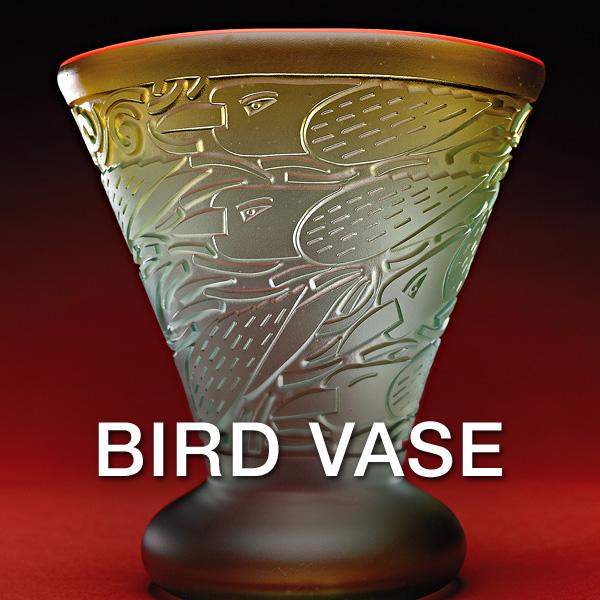1982 Bird Vase.jpg