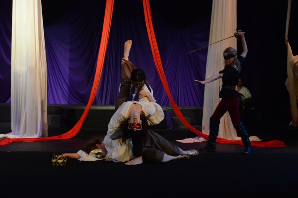 Rosencrantz and Guildenstern are Dead (2012)