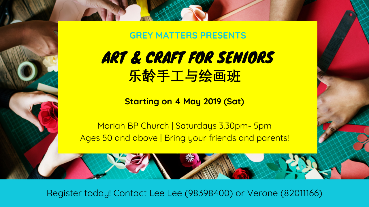 Arts Poster_Chinese_7Apr2019.png