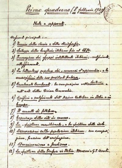 Primera página de Cuadernos de la Cárcel