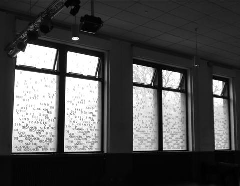 Innenansicht  Jörg Schmitz' Glasgestaltung