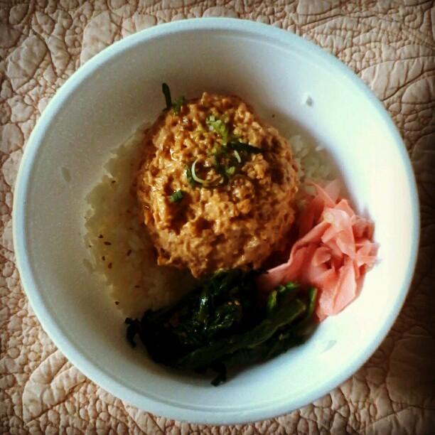 spicy_ahi_bowl.jpg