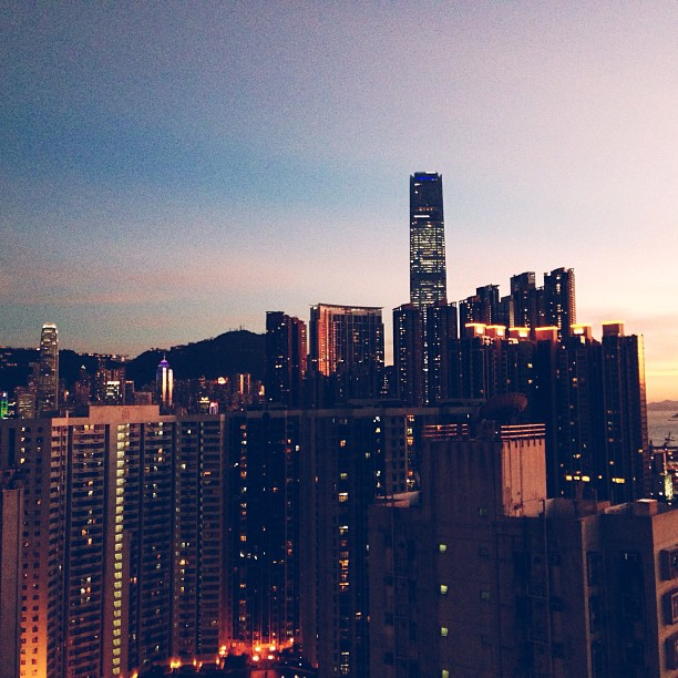 Hong Kong Skyline - Literary City Guide
