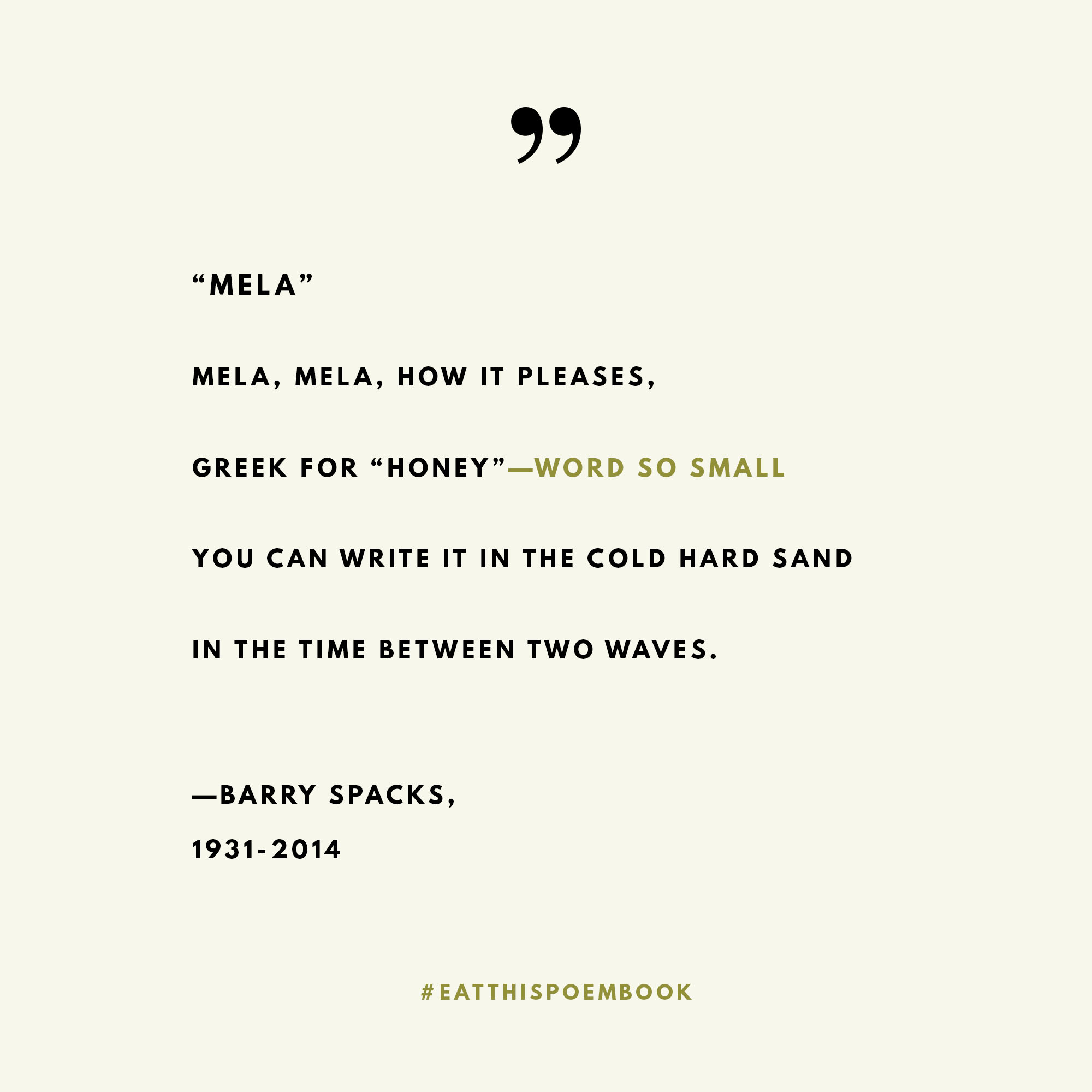 Celebrating National Poetry Month With Eat This Poem