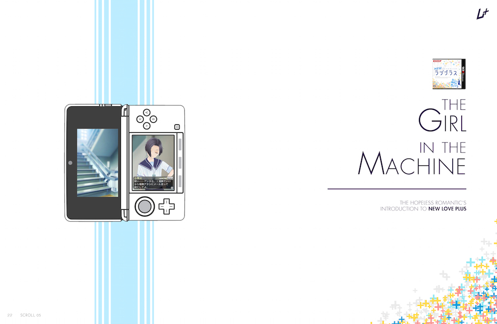 SCROLL-05-Ct-MC.jpg