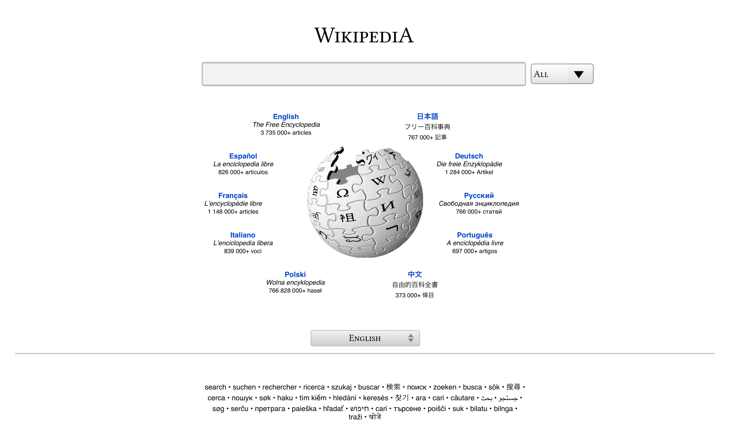 wikipedia.org Redesigned