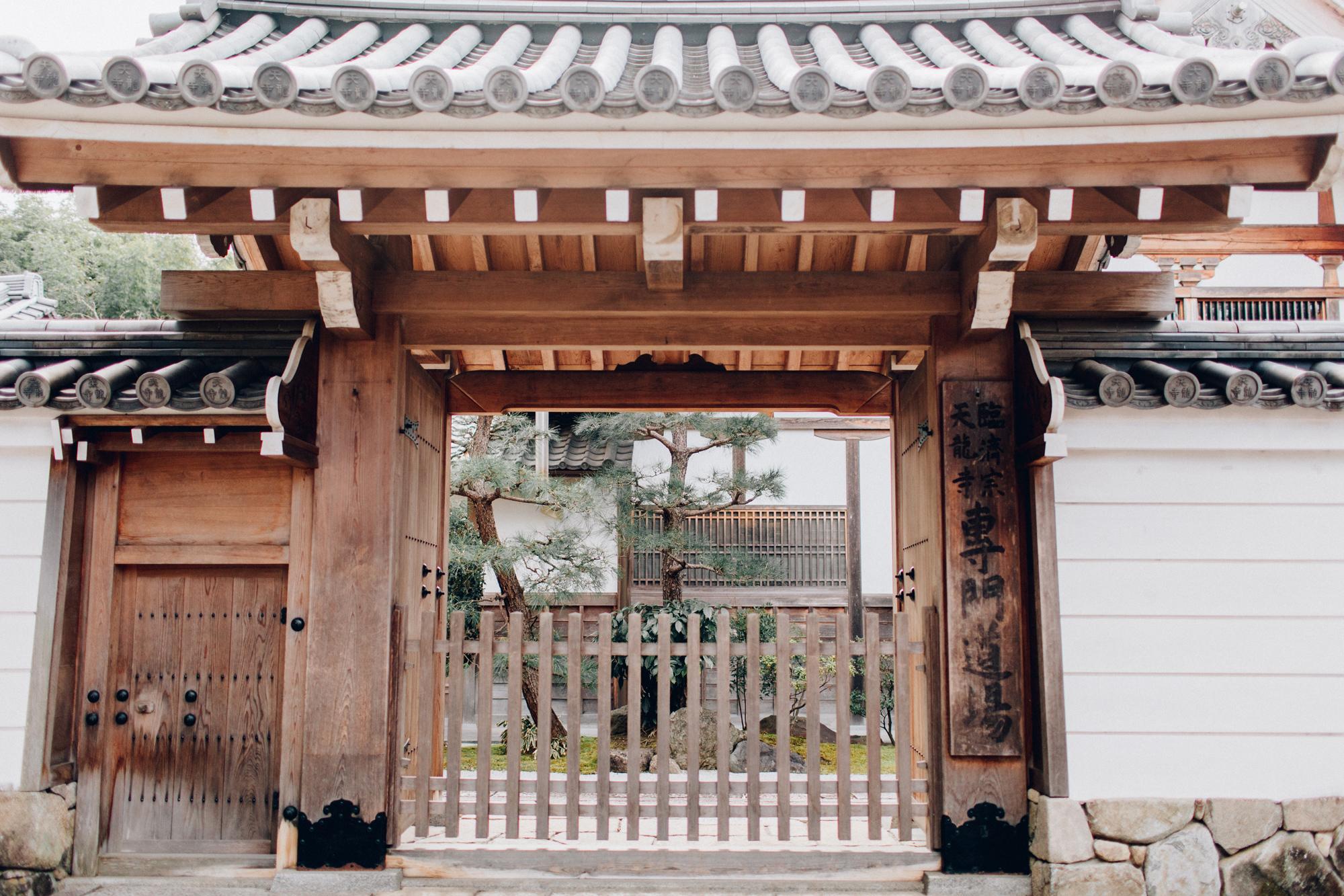 003-Arashiyama.jpg