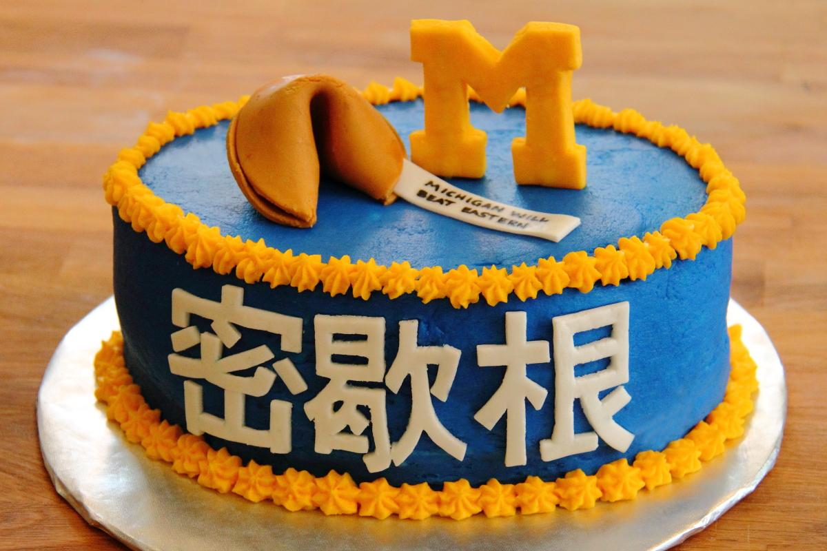 fortunecookiecake.JPG