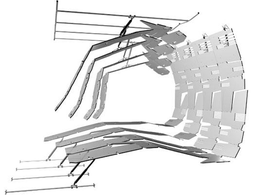 Reconfigurable Surface