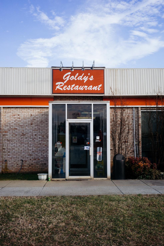goldy's restaurant