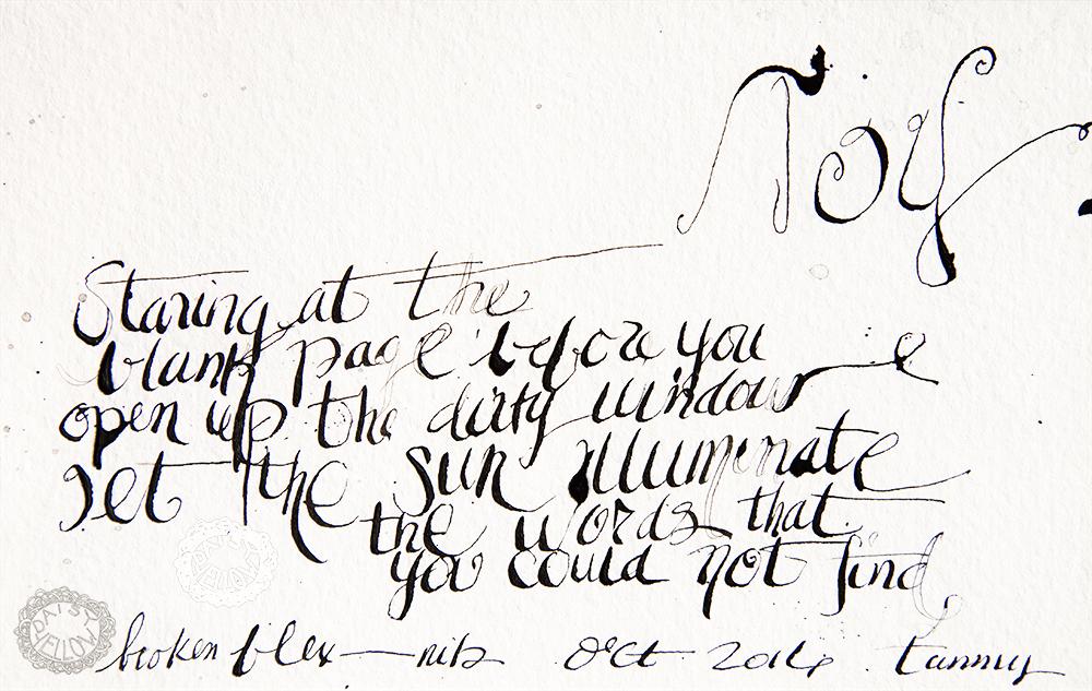 "5x8"" watercolor paper, ink, artwork by Tammy Garcia. Natasha Bedingfeld lyrics."