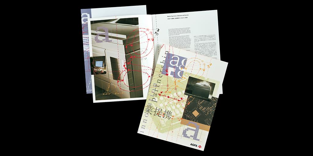 AGFA_OEM_brochure_080818.jpg