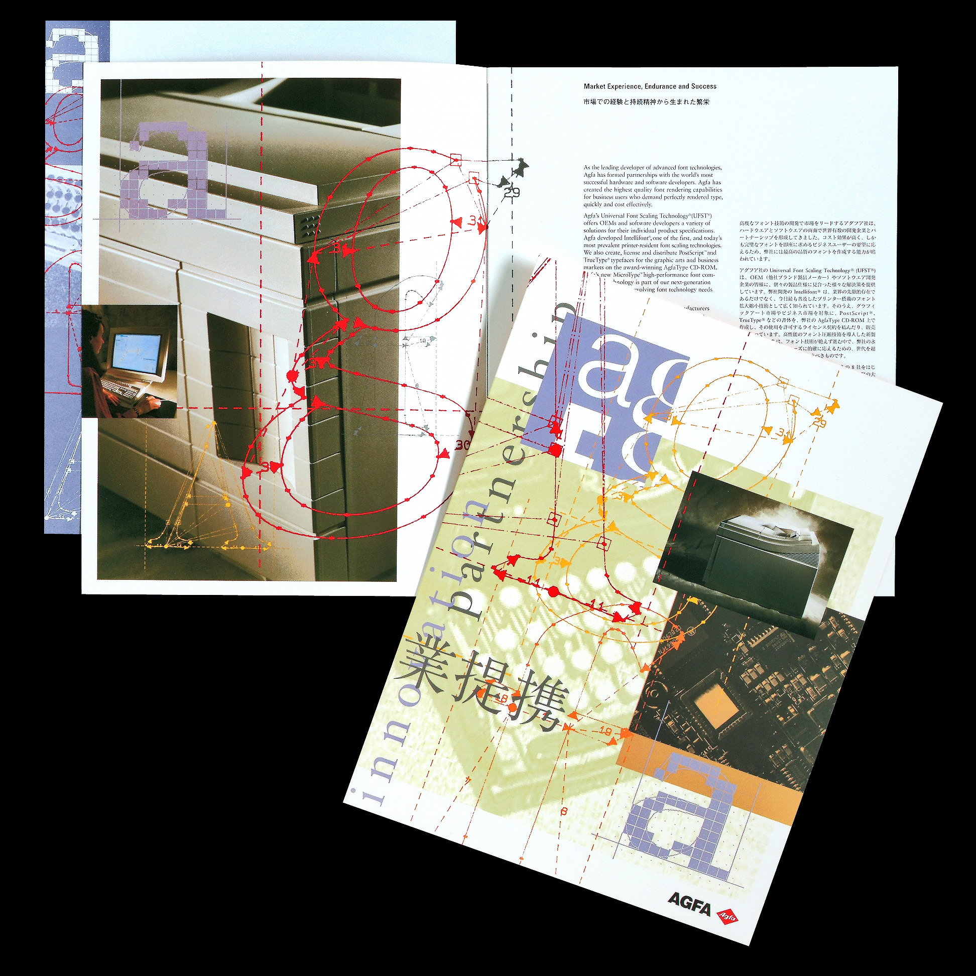 Brochure designed for English and Japanese printer manufacturing companies.