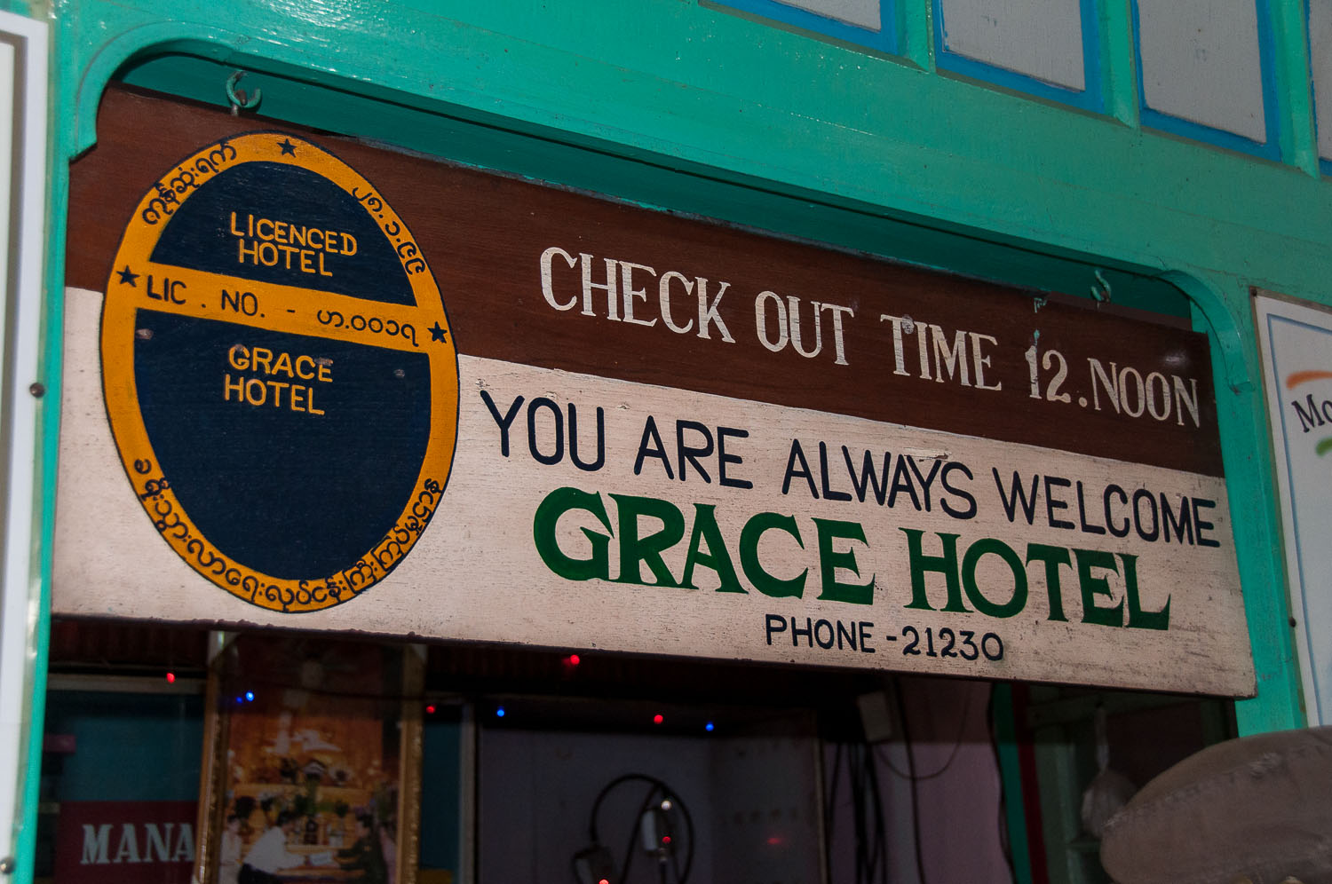 Grace hotel in Pyin Oo Lwin, Shan State.  The fonts remind me of Hitchcock films of the 50's and 60's.