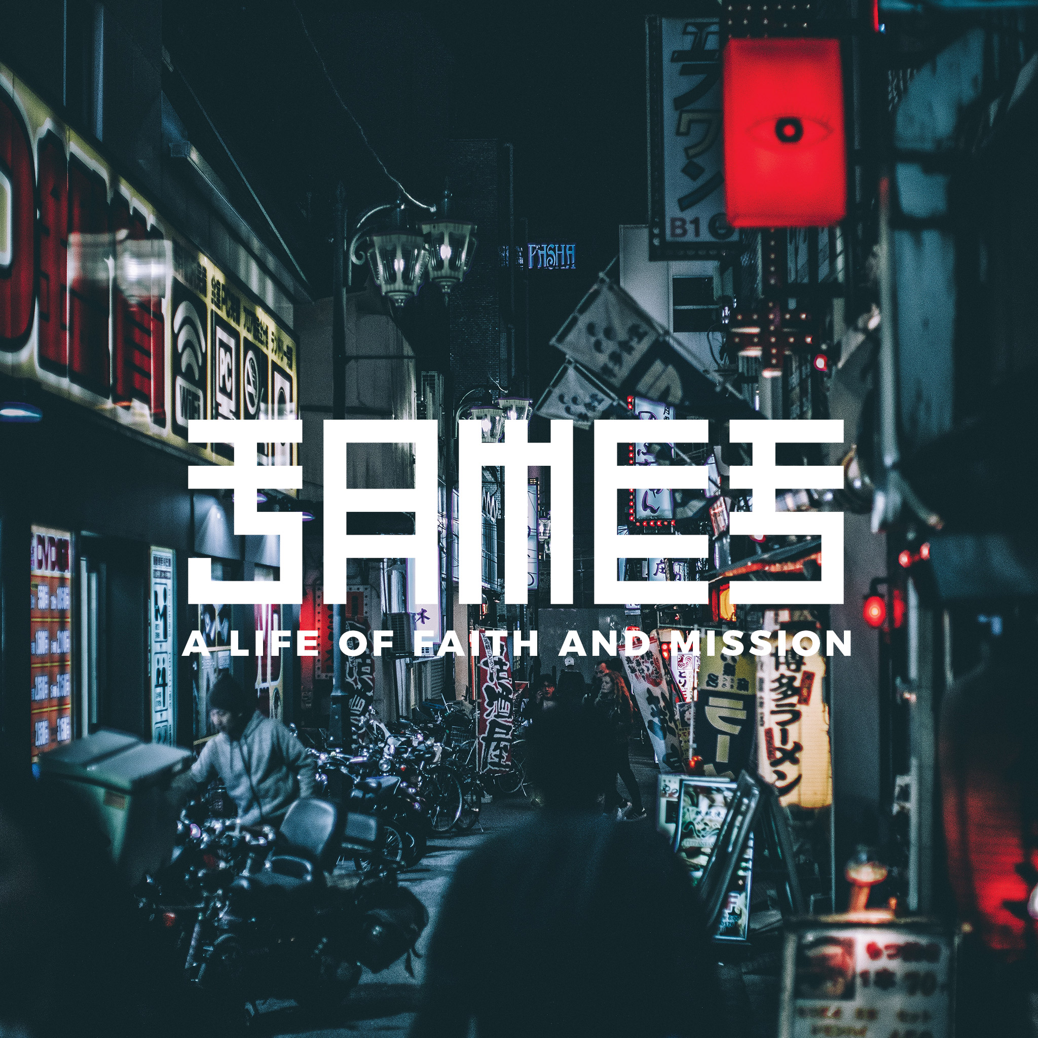 July 9th - August 27, 2017  James: A Life of Faith and Mission