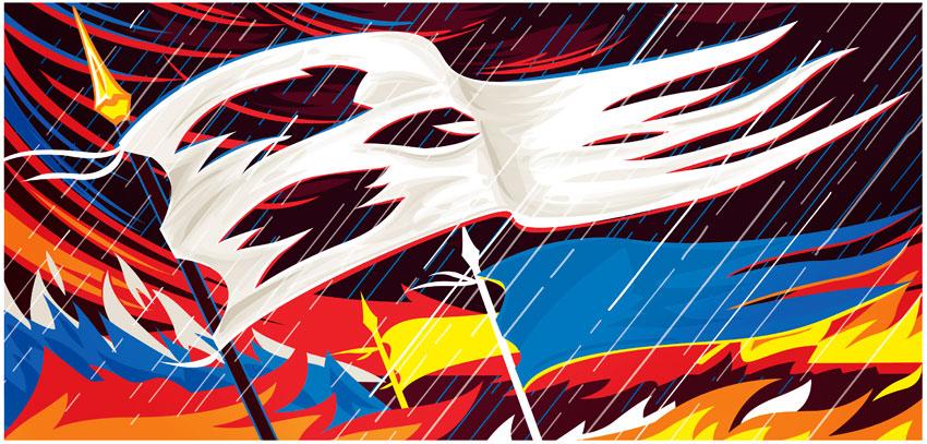 flags_2612232220_o.jpg