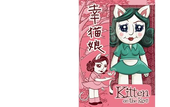 happy-kitty-lady-joshuaellingsoncom_41206977_o.jpg