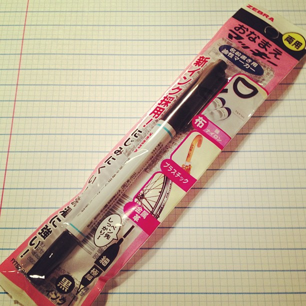 Would individual pen packaging work for big box retailers?