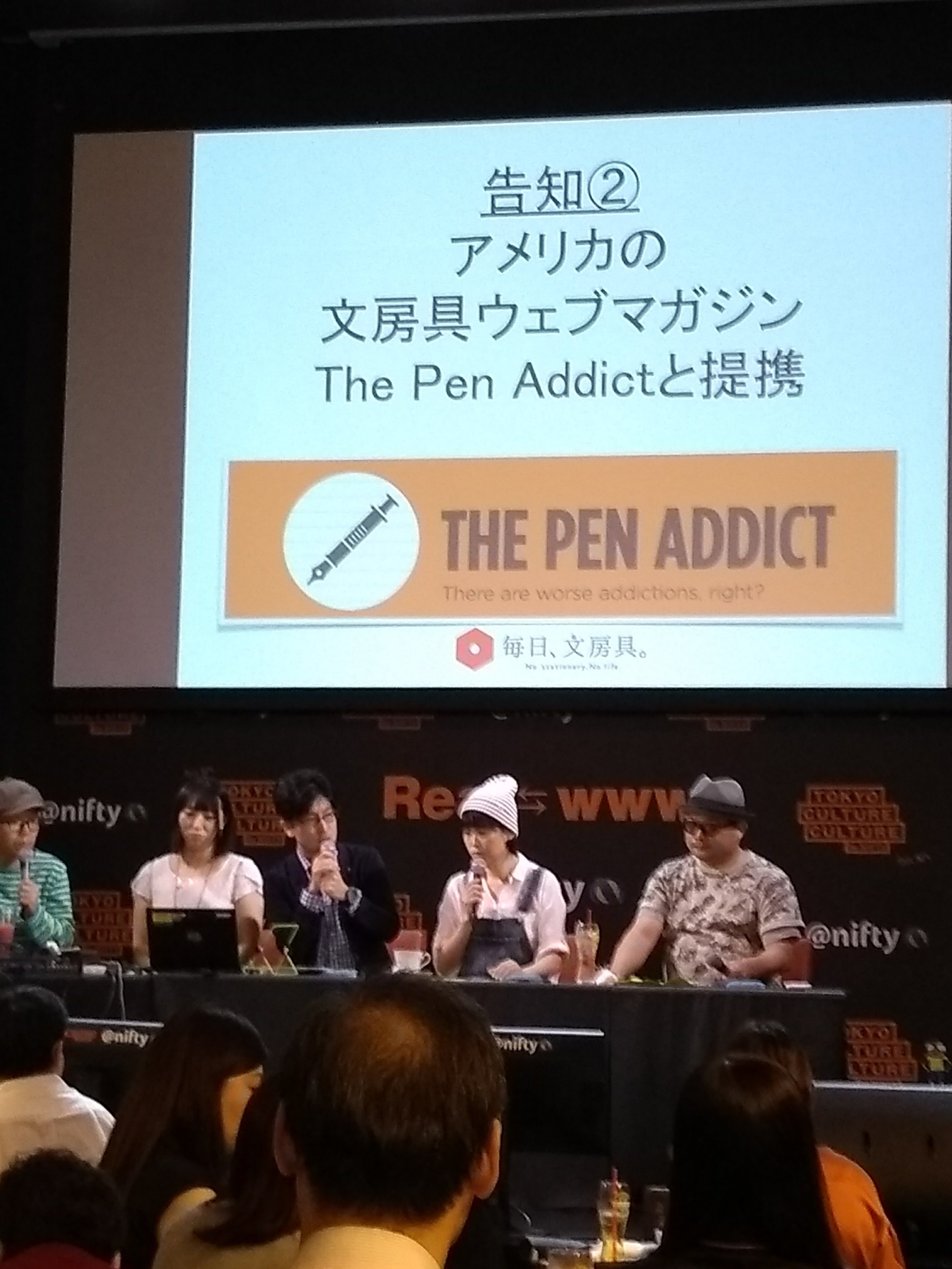 Announcement of the partnership on 9/12 at the 22nd Stationery Festival in Tokyo