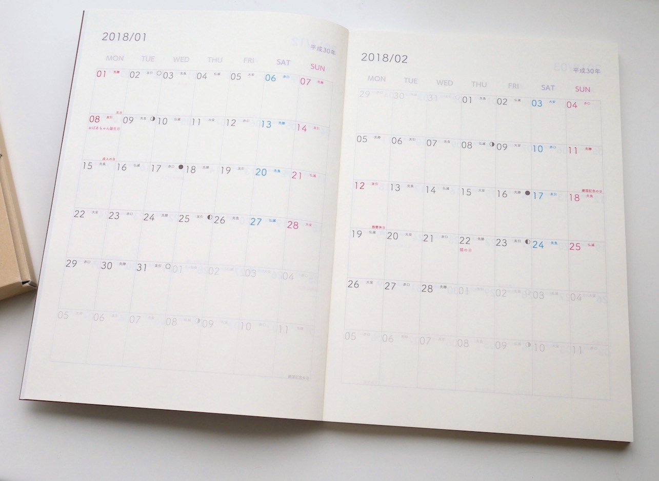 Image 4 Calendar page.jpg