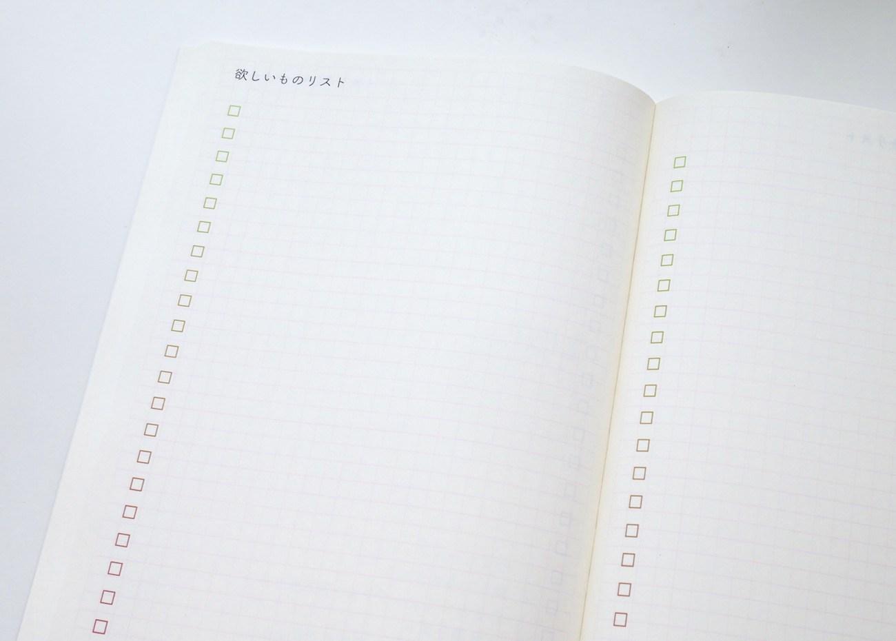 Image 8 List page.jpg