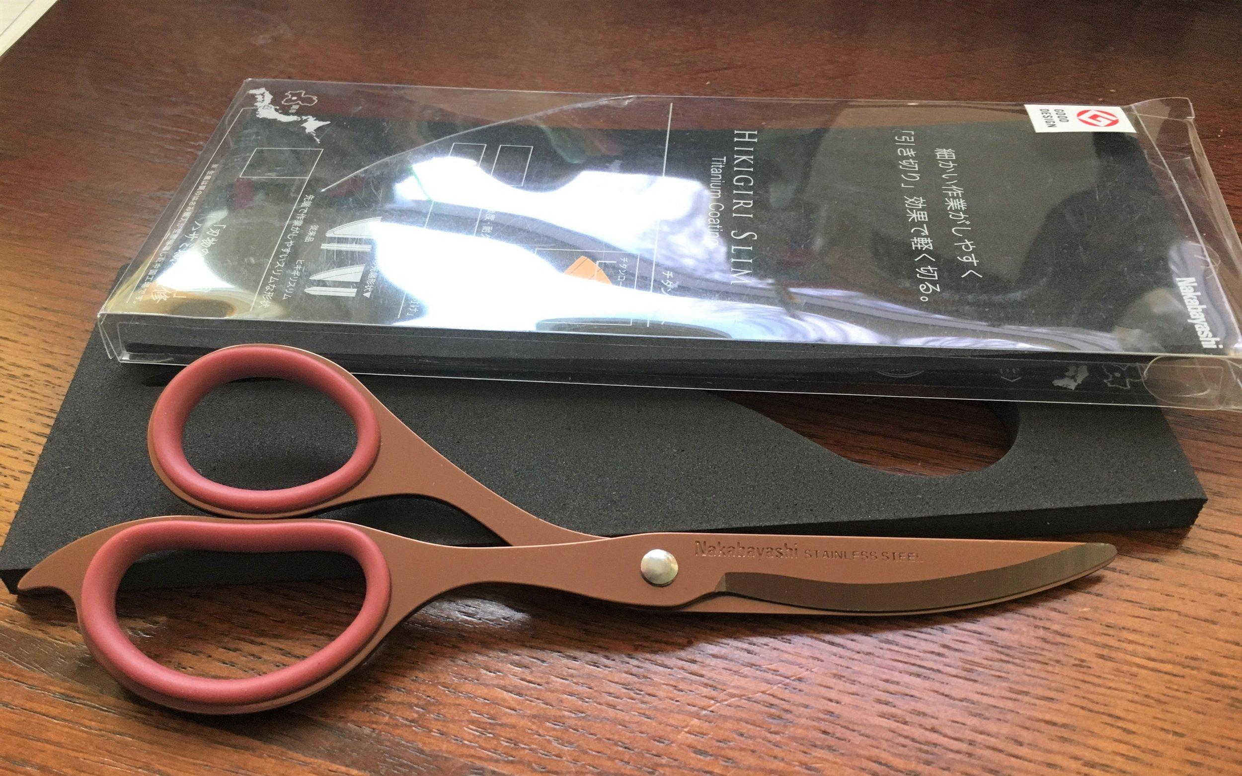 Nakabayashi Hikigiri Slim Scissors Review