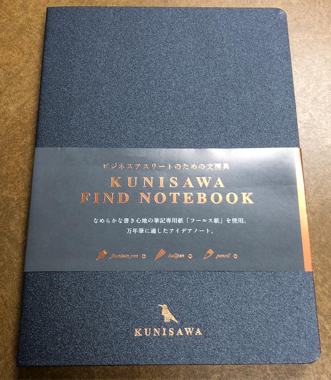 Find Notebook.jpg