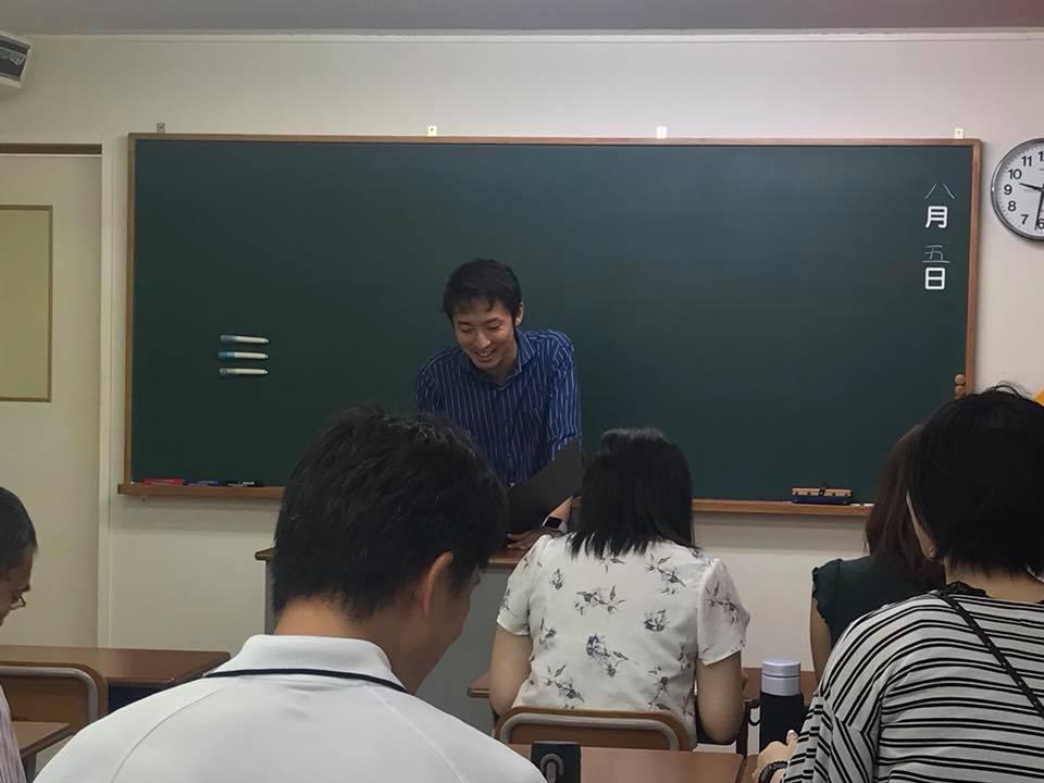 Image 3 Hara_san.jpg