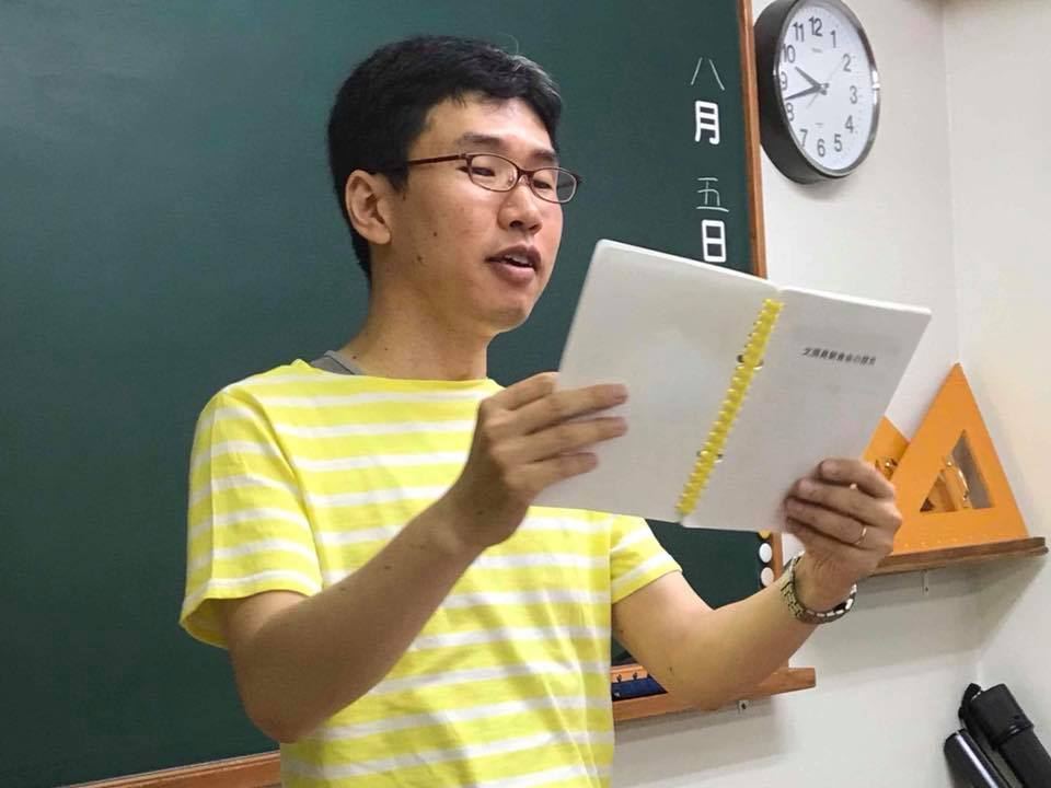 Miura-san, one of the founding members, reads out the highlights of past meetings.