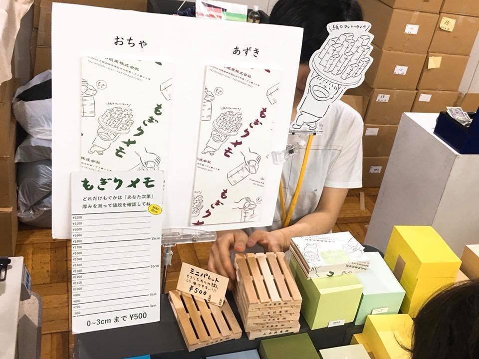 Image 04 paper picking 2.jpg