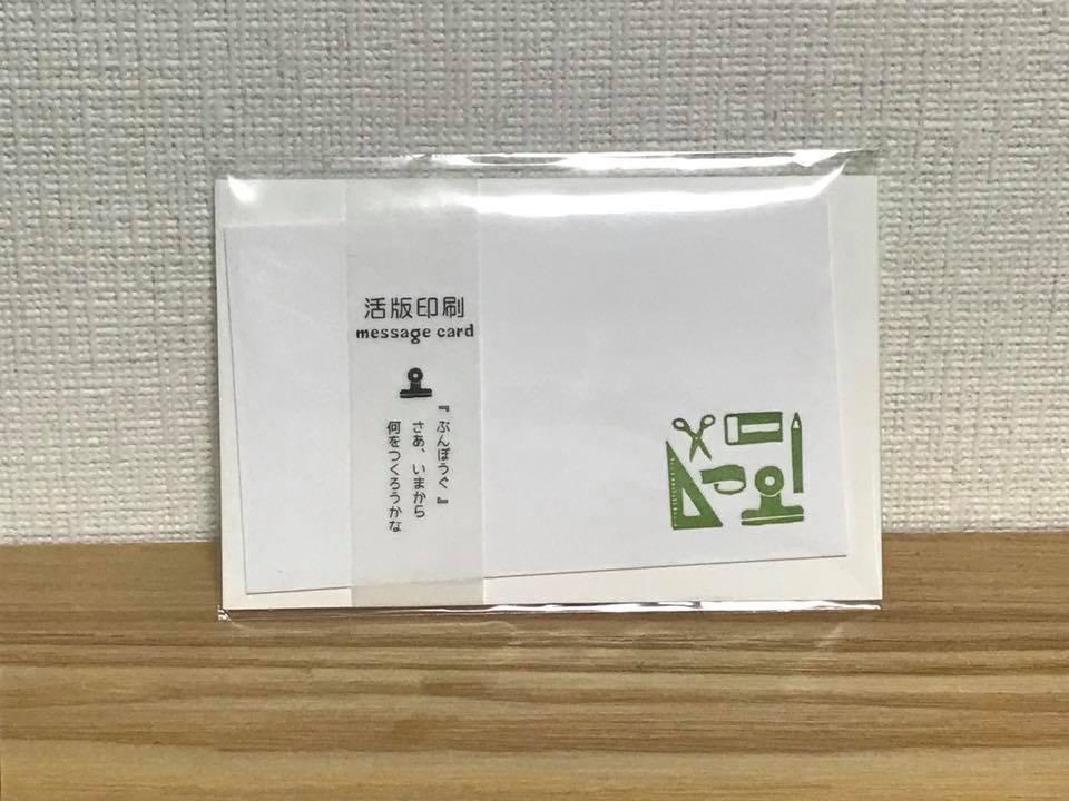 Image 16 paper goods emoji.jpg