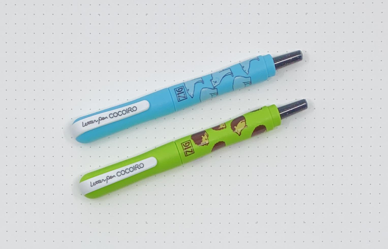 Kokuyo Zig Cocoiro Extra Fine Letter Pen Review