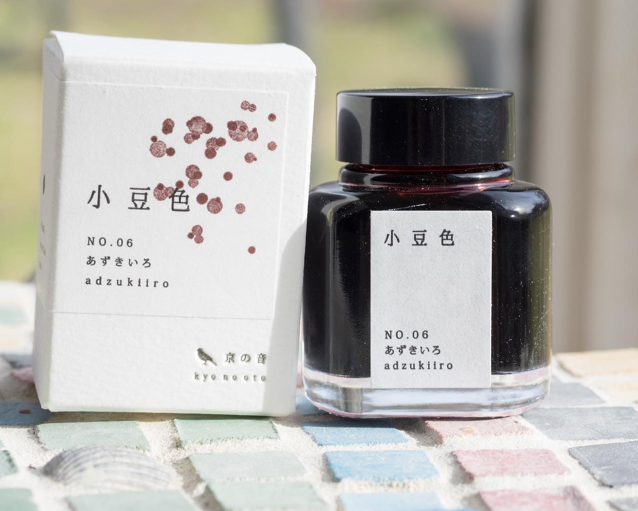 Kyo-no-oto No. 6 Adzuki-iro Ink Review