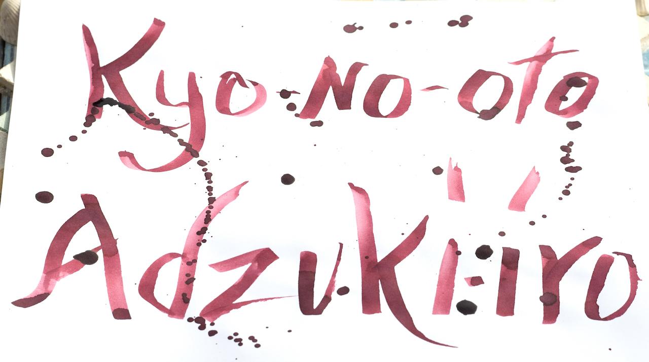 Kyo-no-oto No. 6 Adzuki-iro Ink