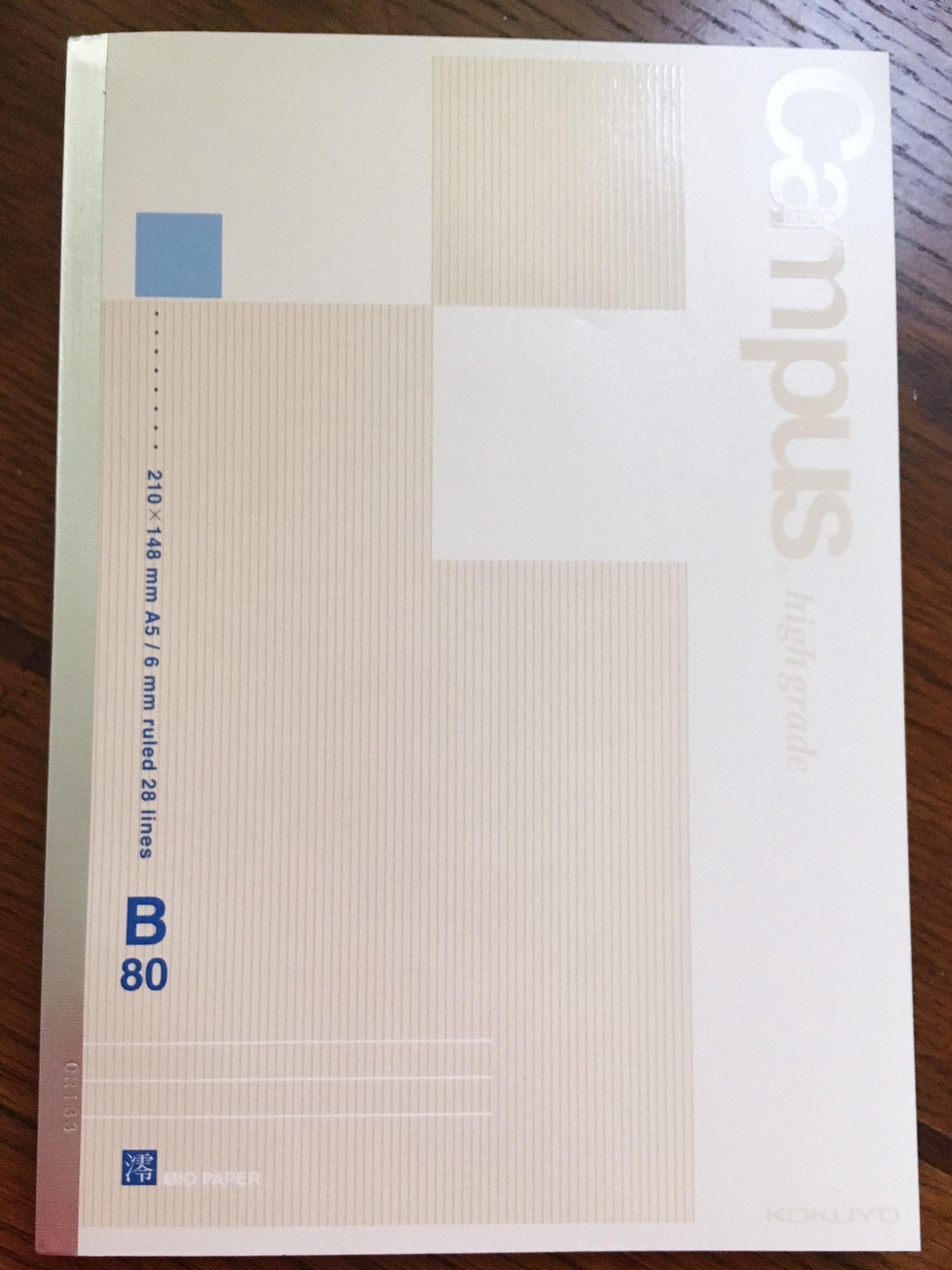 Kokuyo Campus High Grade MIO Paper Notebook Review