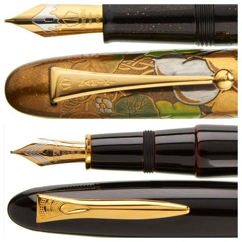 Japan Pen Hunting