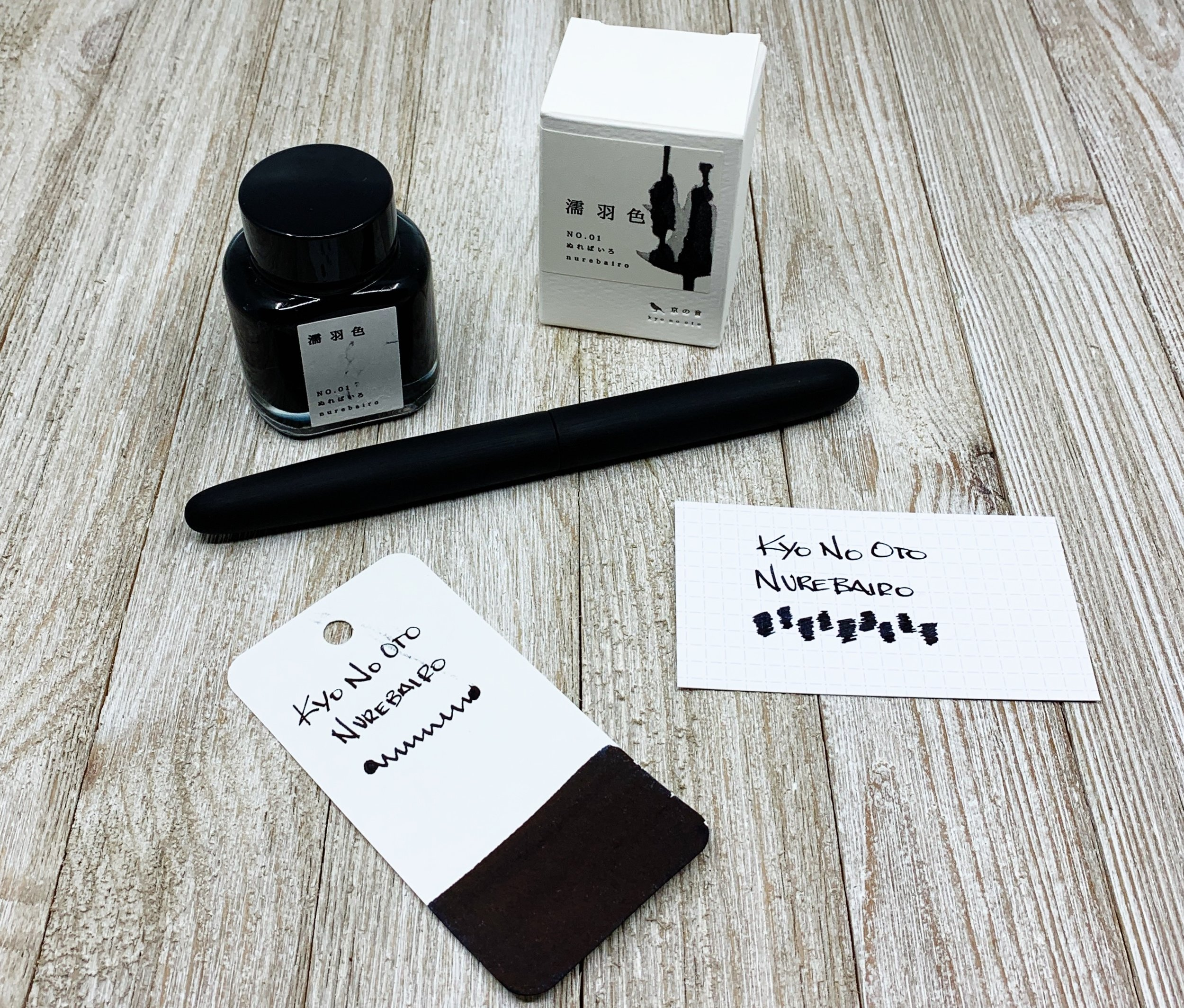 Kyo No Oto Nurebairo Ink Review