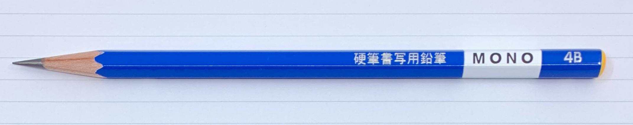 Tombow Mono KM-KKS 4B Pencil Review