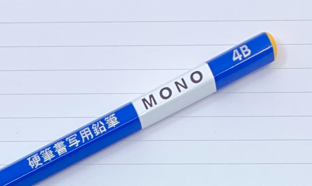 Tombow Mono KM-KKS 4B Pencil