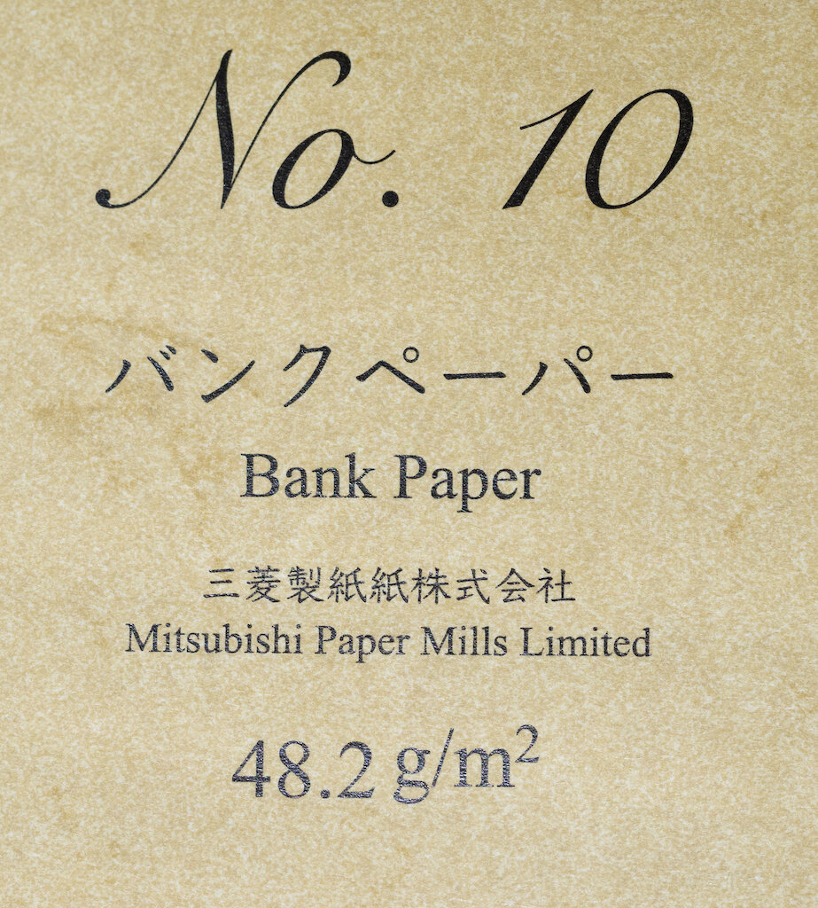 fountain pen friendly paper collection by yamamoto paper a review part 2 of 2 the pen addict fountain pen friendly paper collection