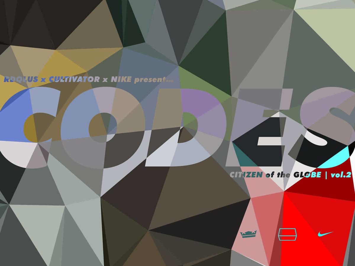 001-CODES-lookbook-cover.jpg